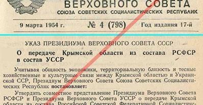 Великая Ростовская уха (Оригинальный и вкусный народный)